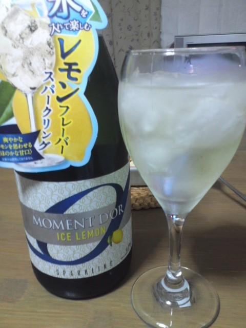 MOMENT D'OR ICE LEMON(モマンドール アイスレモン)