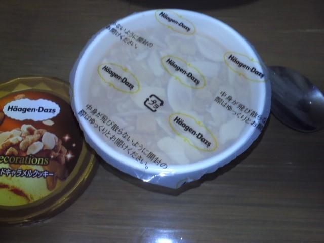 ハーゲンダッツ「デコレーションズ アーモンドキャラメルクッキー」