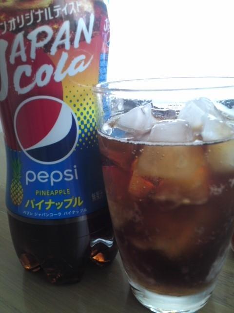 ペプシ「JAPAN cola パイナップル」