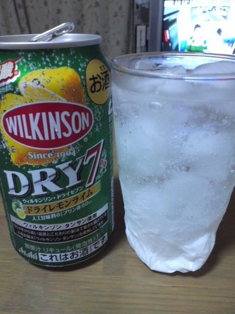 ウィルキンソン・ドライセブン ドライレモンライム