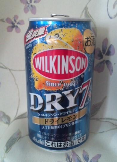ウィルキンソン・ドライセブン ドライレモン