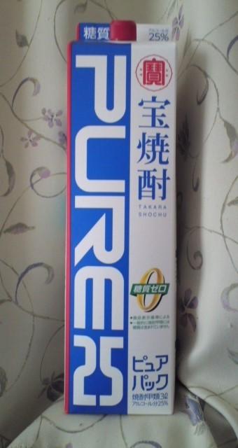 宝焼酎「PURE25 ピュアパック」
