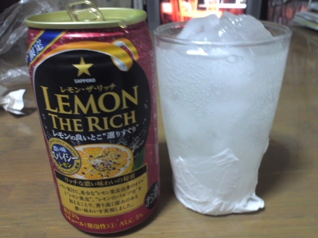 レモン・ザ・リッチ 濃い味スパイシーレモン
