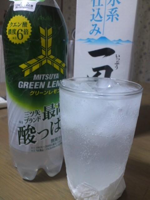 MITSUYA「GREEN LEMON(グリーンレモン)」