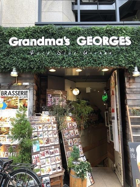 grandmasGEORGES