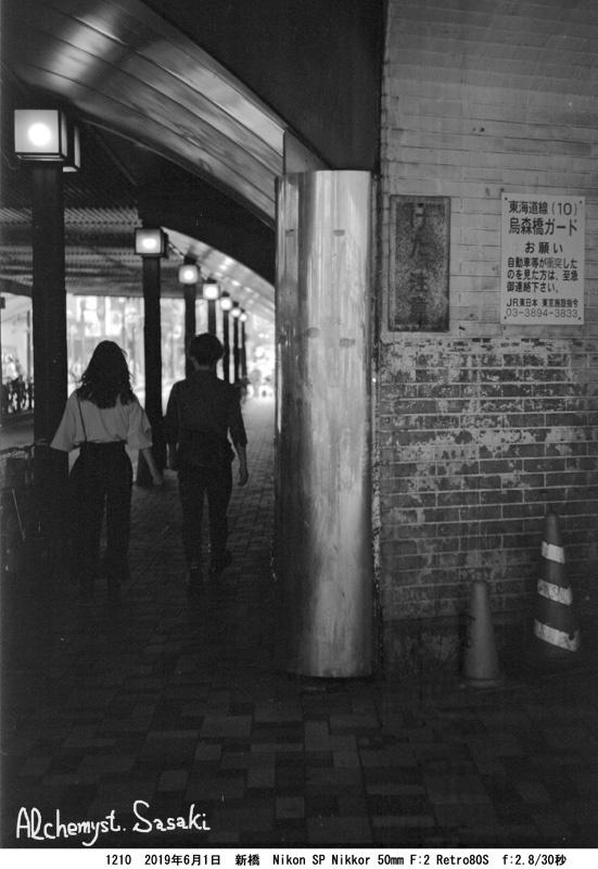 新橋1210-14
