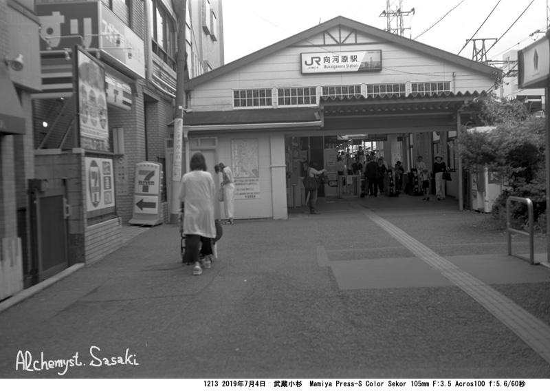 武蔵小杉1213-5