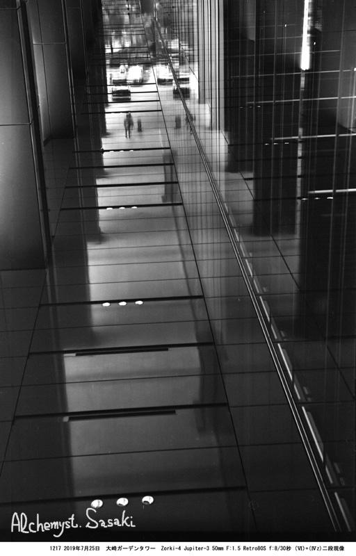 大崎ガーデンタワー1217-8