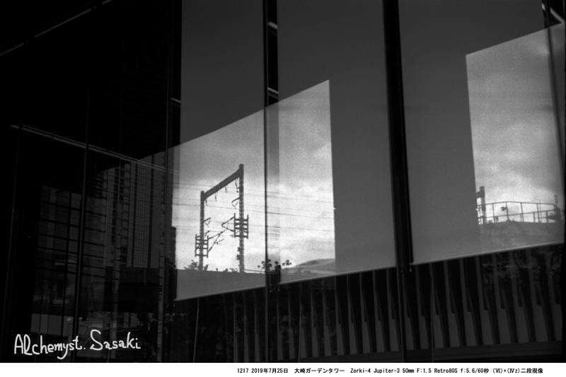 大崎ガーデンタワー1217-9