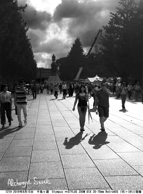 靖国神社1219-39
