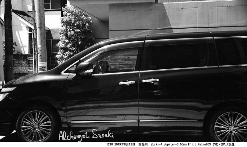黒い車1218-2