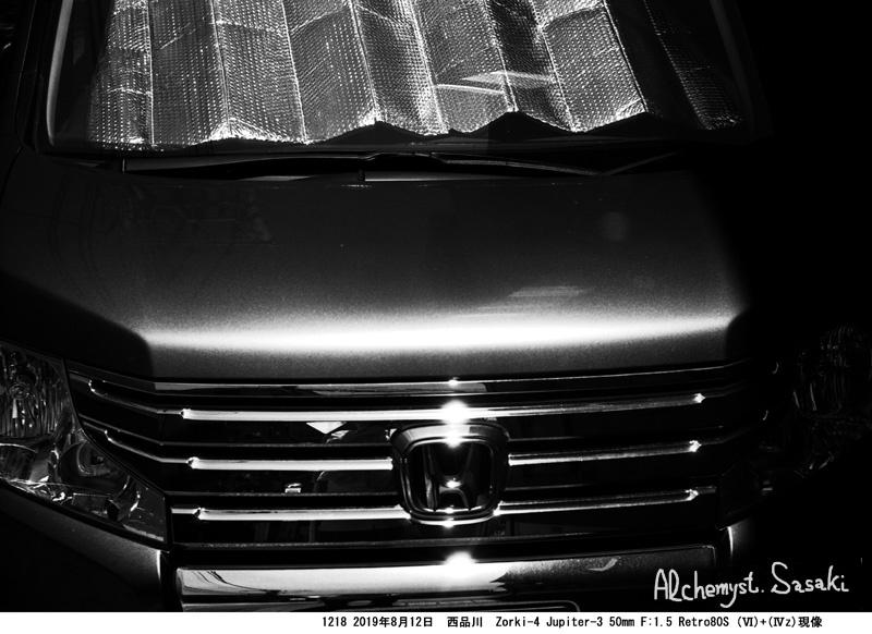 黒い車1218-6