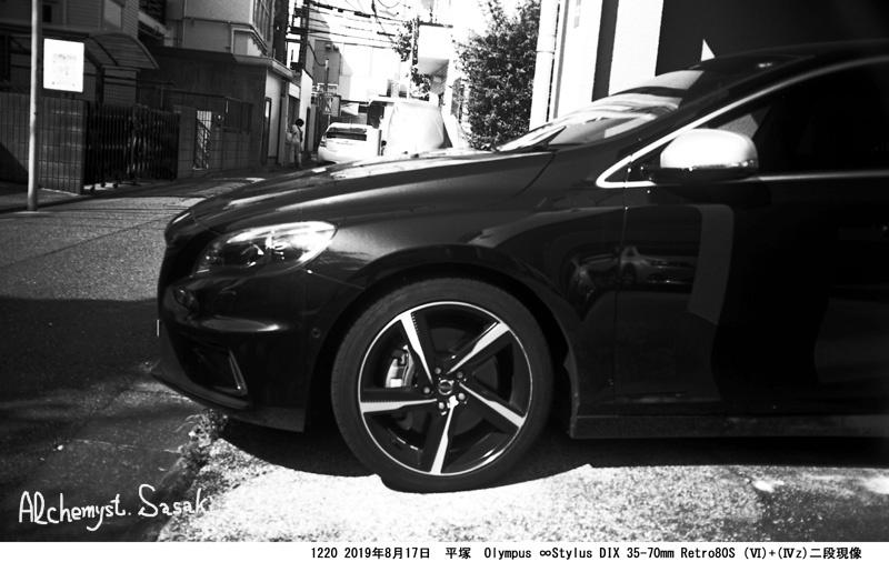 黒い光沢の車1220-5