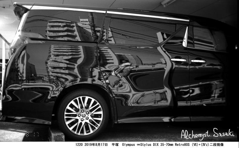 黒い光沢の車1220-7 Ⅱ