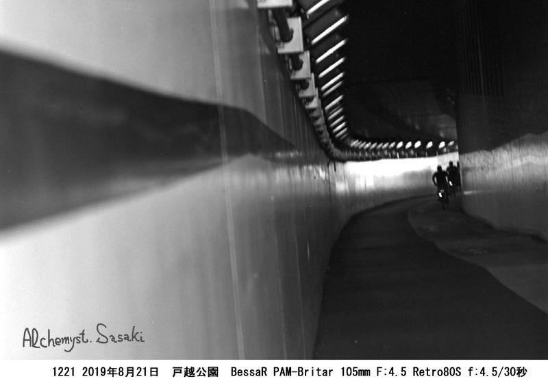 トンネル1221-12 Ⅱ