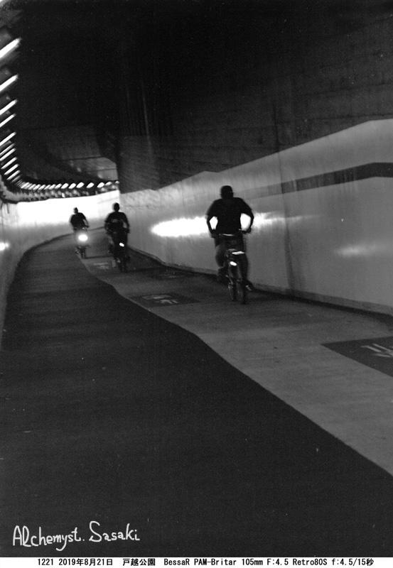 トンネル1221-13 Ⅱ
