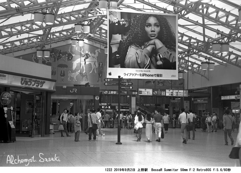 上野駅1222-21