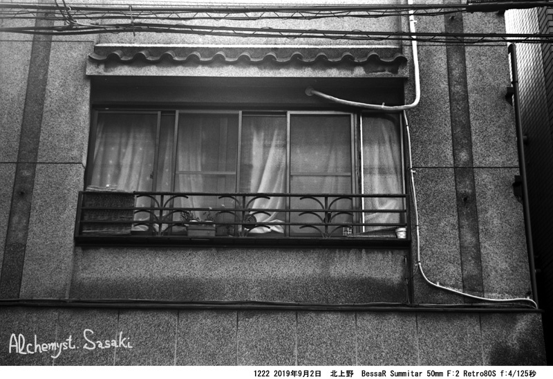 上野1222-33