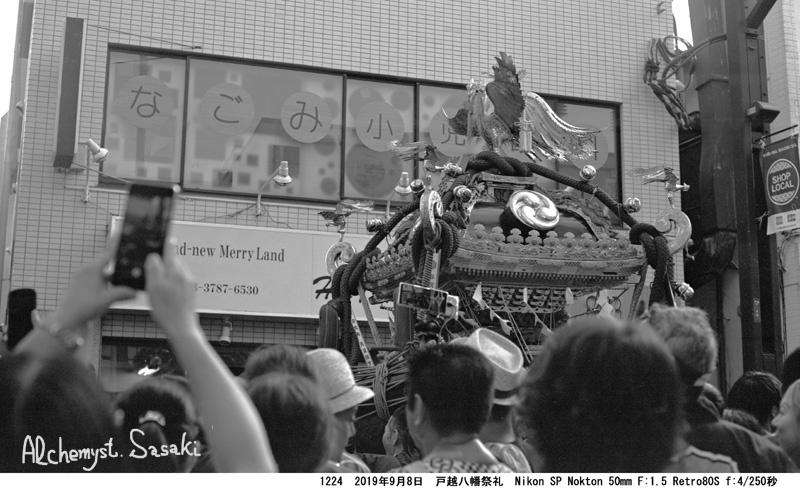 戸越八幡祭礼1224-35
