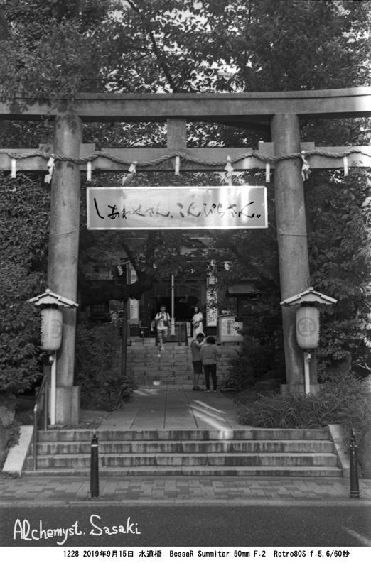 御茶ノ水から東京ドームへ1228-11