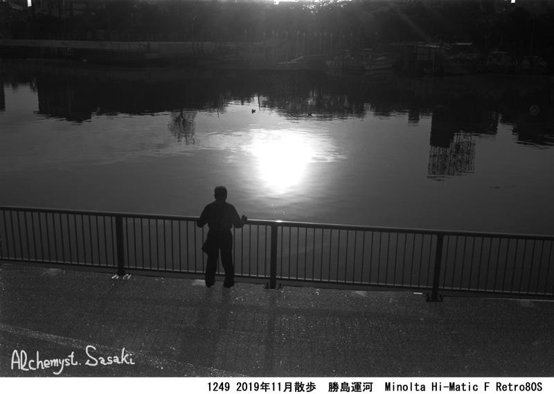 勝島運河1249-21