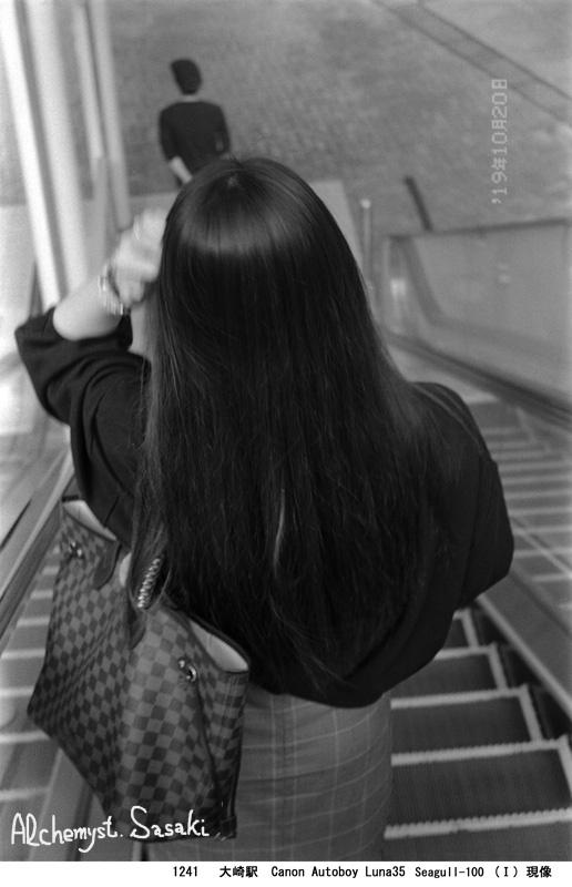 大崎から品川 一駅散歩1241-29