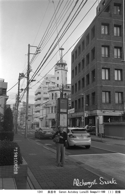 大崎から品川 一駅散歩1241-32