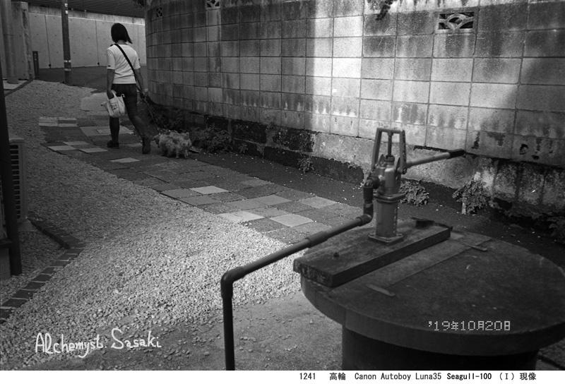 大崎から品川 一駅散歩1241-34