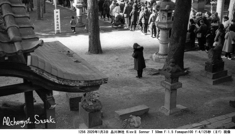 1月3日品川神社1256-18