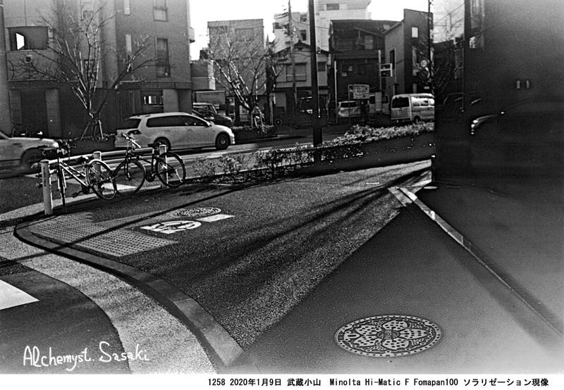 Fomapanソラリゼーション1258-15