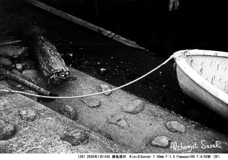 勝島運河1261-8