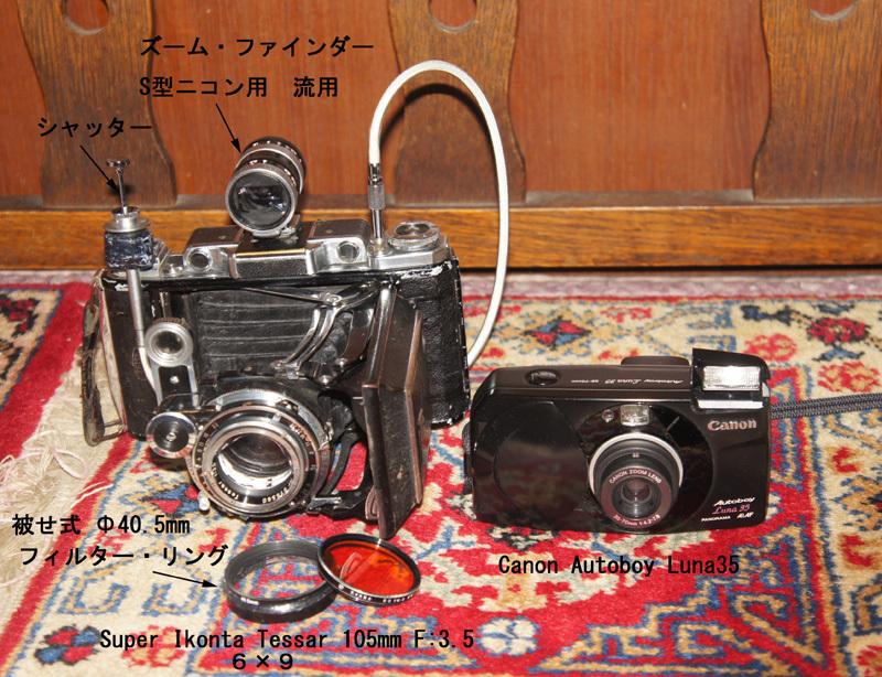 Super-IkontaDSC04562.jpg