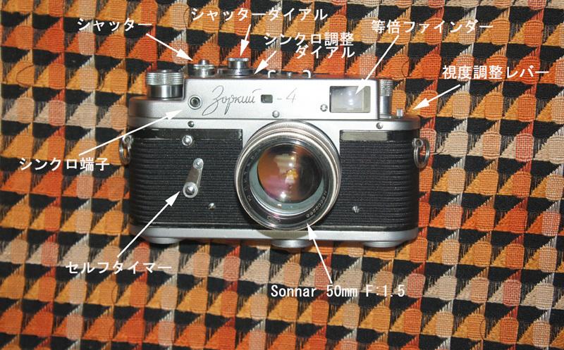 Zorki-4DSC04509.jpg