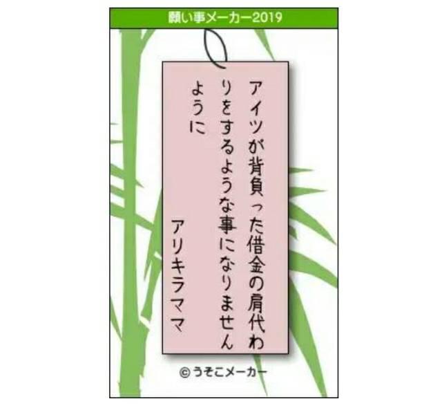 2019七夕15