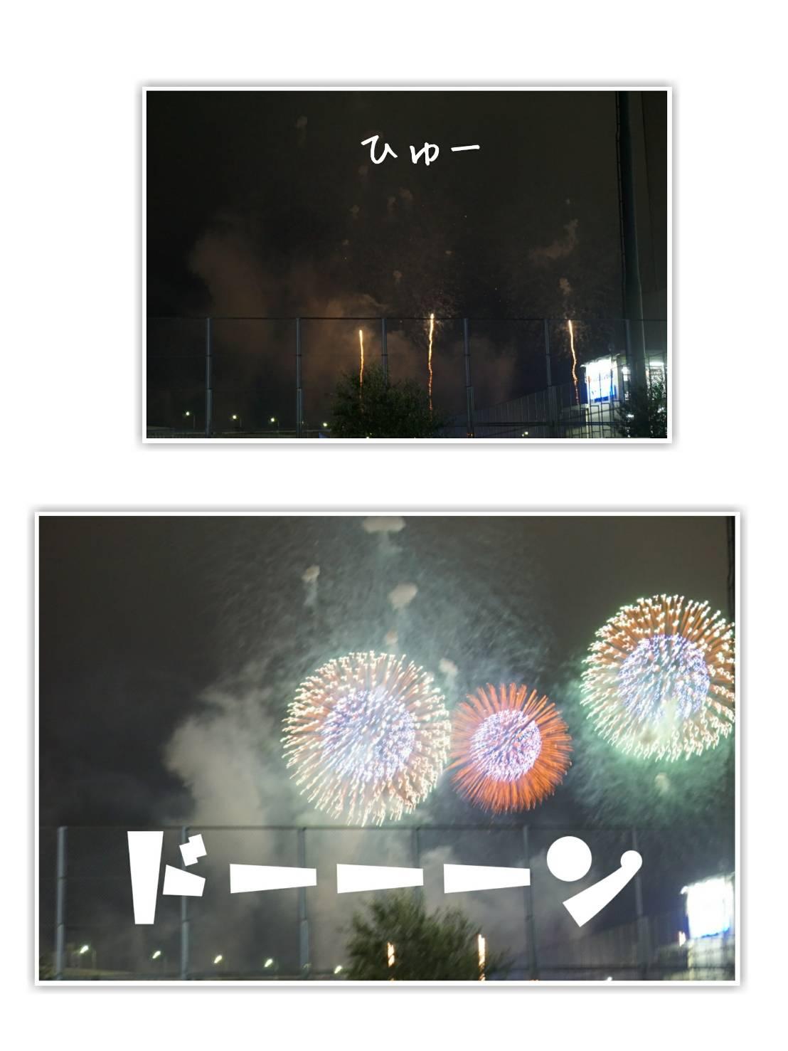 2019花火大会16