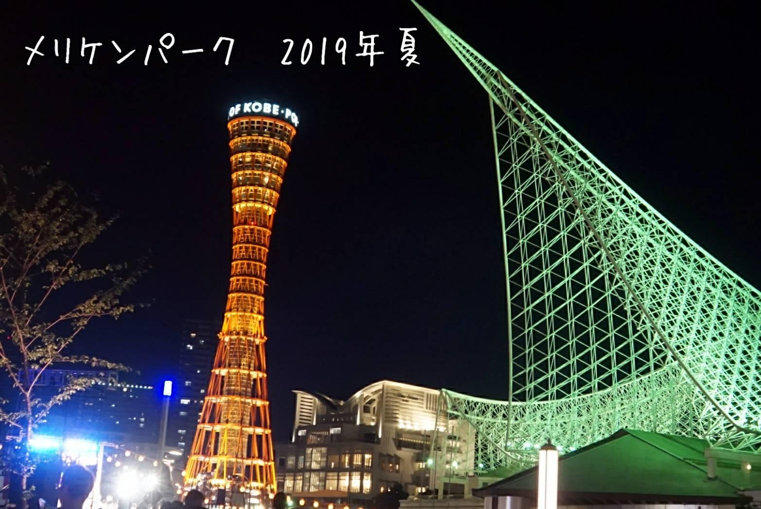 2019盆踊り大会36