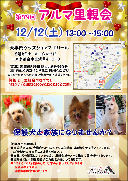 poster_20201212