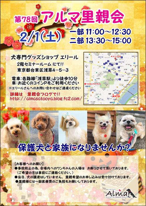 poster_web2002.jpg