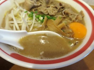 MENJIスープ