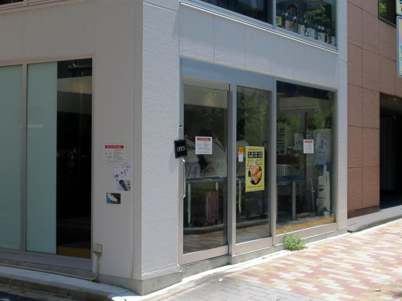 塩生姜らー麺専門店 MANNISH - ~至福の一時~