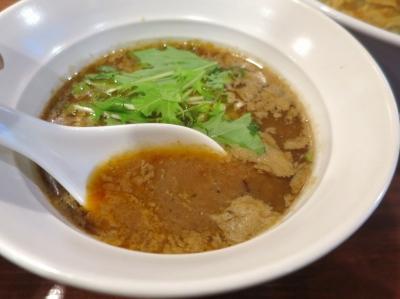 笑麺スープ