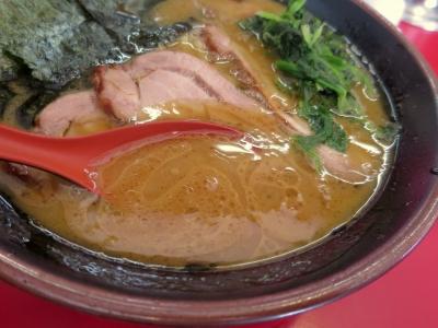 王道スープ