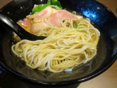 wing麺