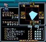 Star Ocean - Blue Sphere (J) [C][!]_002