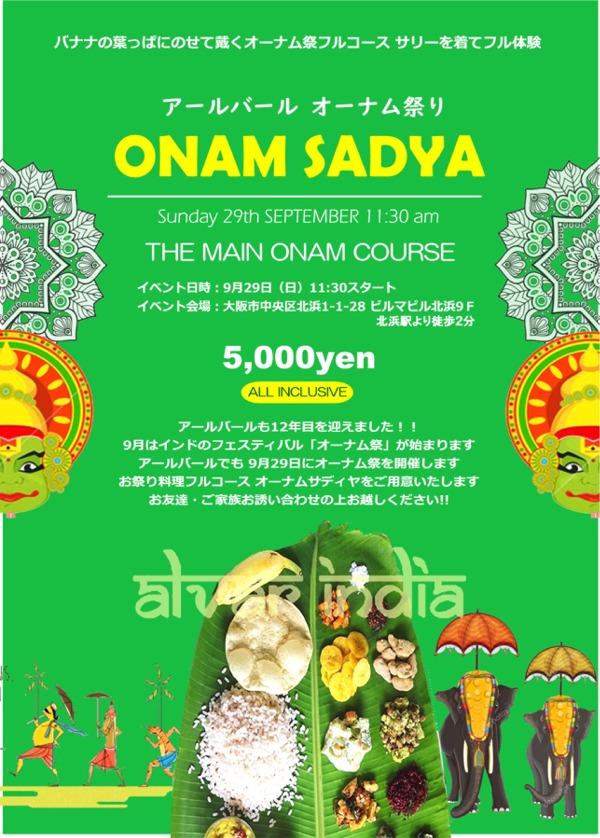ONAMA4homepage