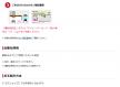 NTT_docomoの携帯電話の解約について02