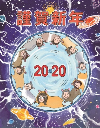 2020s.jpg