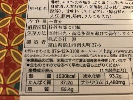 S__22618120s.jpg