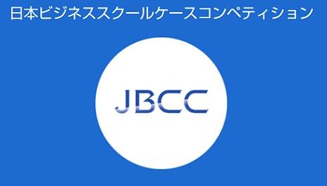 jbcc.jpg
