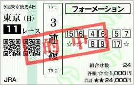 東京11_58